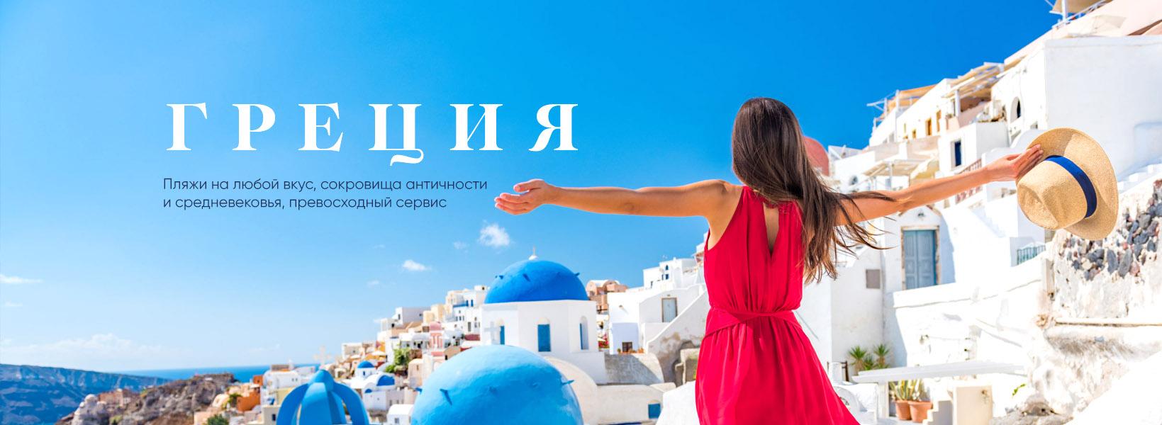 newsunmargreece-1-ae20ab1d