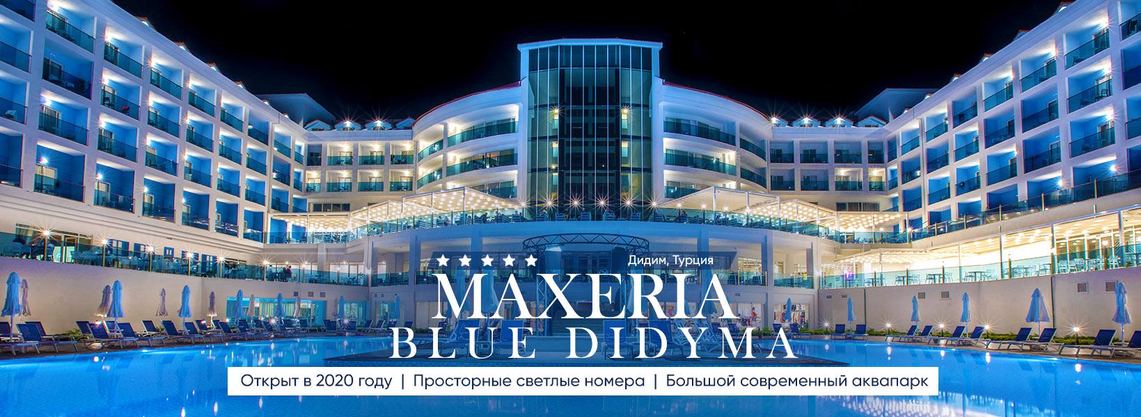 newsunmarmaxeria-1-4aea58f9